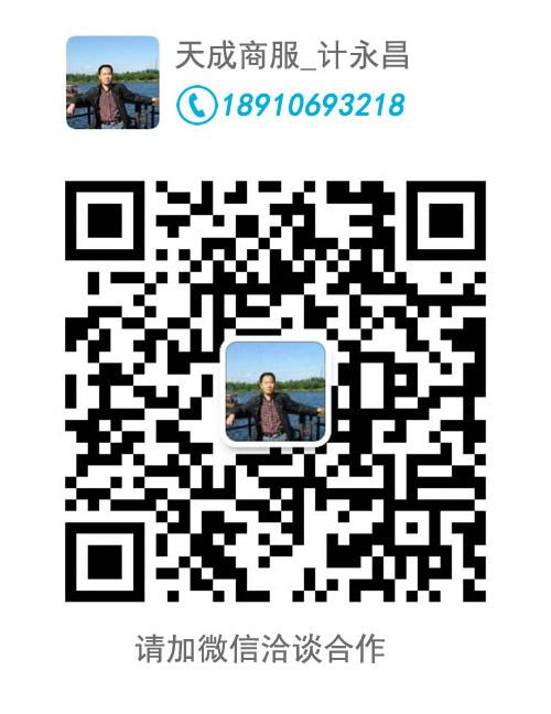 计永昌的微信二维码
